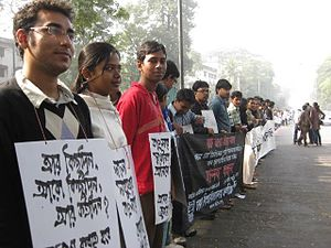 Human chain - Human chain at University of Dhaka on 13 December 2009 demanding trial for war criminal of 1971