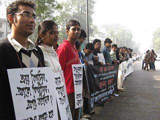 Human chain (politics) demonstration