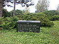Hustopece Jewish Cemetery 3.JPG