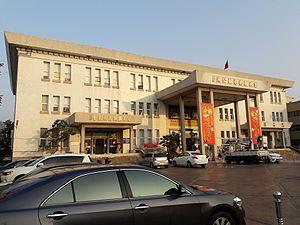 Huwei, Yunlin - Huwei Township office