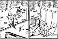 Hyakusai Yakubyo-gami.jpg