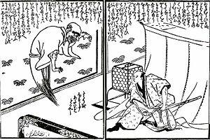 疫病神 (日本)