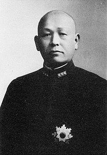 Gengo Hyakutake Japanese admiral