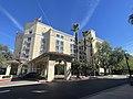 Hyatt Regency Valencia.jpg