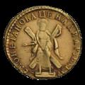 INC-940-r Два рубля 1726 г. Екатерина I (реверс).png