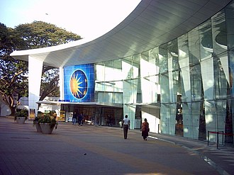 INOX Leisure Limited - An INOX multiplex theatre in Goa