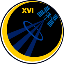 Description de l'image  ISS Expedition 16 patch.png.