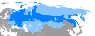 Russian language East Slavic language