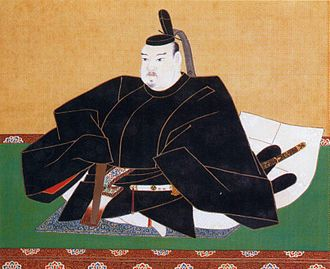 Maarten Gerritsz Vries - Tokugawa Iemitsu