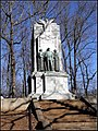 Illinois Monument at Kennesaw Mountain National Battlefield - panoramio.jpg