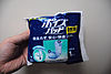 Incontinence pad for men package 1.jpg
