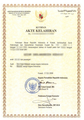 Indonesian Consular Birth Certificate.png