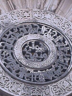Aqmar Mosque -  pierced medallion just over the main entrance gate,  Aqmar Mosque, Cairo