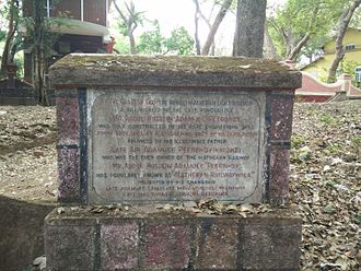 Matheran Hill Railway - Inscription on founders of Matheran Hill Railway