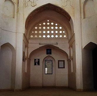 Mulla Sadra - Image: Inside of the House of Mulla Sadra in Kahan Qom