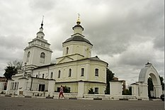 Intercession Cathedral ruza.jpg
