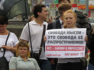Internet freedom rally 2013-07-28 2776.jpg