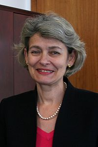 Irina Bokova by Maureen Lynch.jpg
