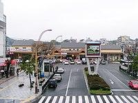 IsahayaStation.jpg
