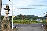 Ishitoro in Minami, Ujitawara, Kyoto June 24, 2018 01.jpg