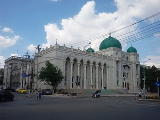 Islamic Association of China - Headquarters of the Islamic Association of China in Beijing