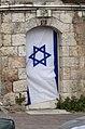 Israeli House (17250887152).jpg