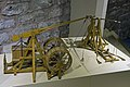Istanbul Museum of the History of Science and Technology in Islam 9258.jpg
