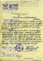 Izvestuvanje od ucilistetoto Vuk Karadzic 10.11.1932.tif