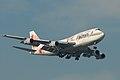 JALways Boeing 747-300 JA8187.jpg
