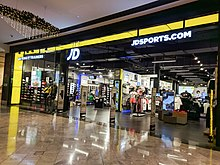A JD Sports store in Westfield Carousel 067982fd0