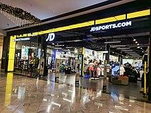JD Sports Wikipedia