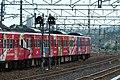 JNR 115 series Hiroshima Carp (14291579244).jpg