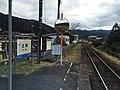 JR土師駅 - panoramio.jpg