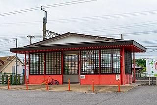 Katori Station Railway station in Katori, Chiba Prefecture, Japan