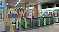 JR Keiyo-Line Inagekaigan Station Gates.jpg