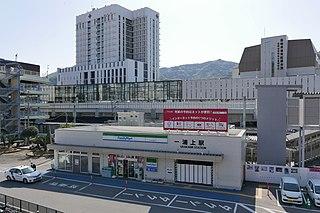 Urakami Station Railway station in Nagasaki, Nagasaki Prefecture, Japan