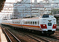 JR West kuha381 super kuroshio kyoto.jpg