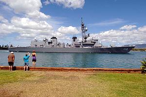 JS Makinami pulls into Pearl Harbor, -26 Jun. 2008 a.jpg
