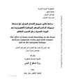 JUA0666271.pdf