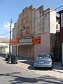 Jane's Walk - Ashton Theater New Orleans 02.jpg