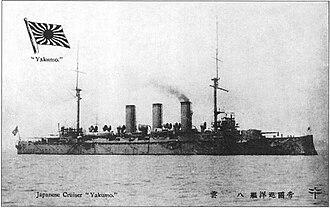 Japanese cruiser Yakumo - Japanese postcard of Yakumo, circa 1905