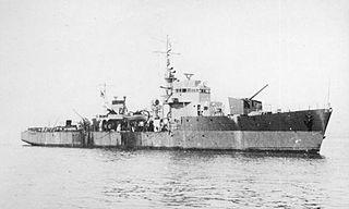 Type C escort ship