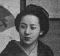 Japanese woman Mongoloid.png