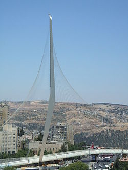 Jerusalem Entrance Bridge.JPG