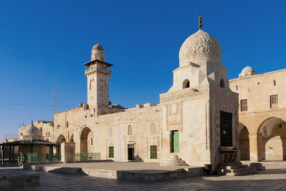 Jerusalem MadrasaAlAshrafiya 8746a