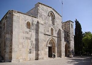 Church of Saint Anne, Jerusalem - Exterior view
