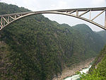 Jiangjiehe Bridge in 2008 before the Goupitan reservoir filled the valley below.jpg