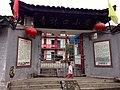 Jiangyou, Mianyang, Sichuan, China - panoramio (36).jpg