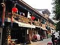 Jianshui - panoramio (3).jpg