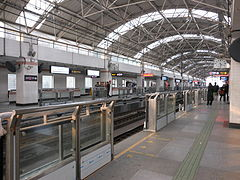 Jinshajiang Road Station 2013.JPG
